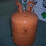 Рабочие жидкости для тепловых насосов