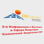 Выставка и Конференция CISOLAR-2014