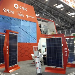 Выставка InterSolar 2015 - Фотоотчет
