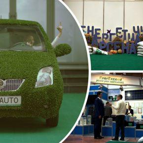 """Форум и Выставка устойчивой энергетики в Украине """"Возобновляемая энергетика, Автономное энергообеспечение, Энергоэффективность 2016"""""""