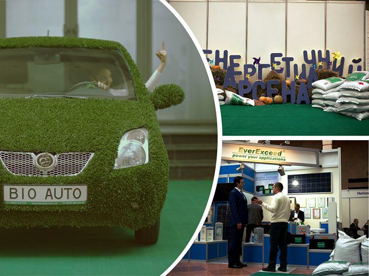 Форум и Выставка устойчивой энергетики в Украине «Возобновляемая энергетика, Автономное энергообеспечение, Энергоэффективность 2016»
