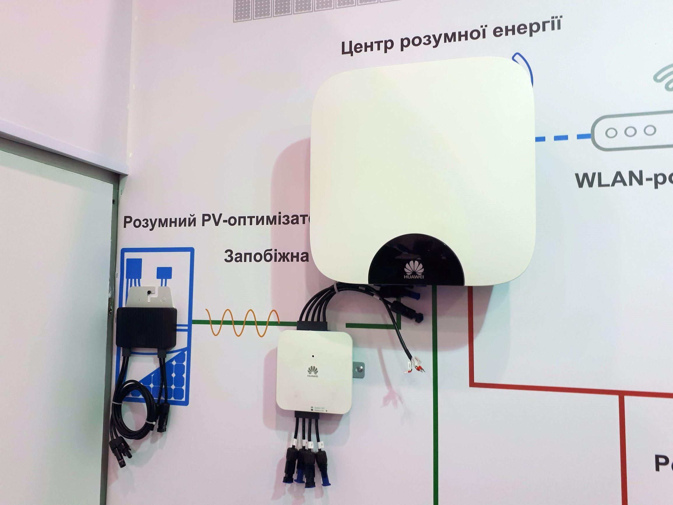 Новинки на выставке SEF 2018 Kyiv + фотоотчет